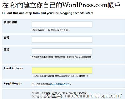 wordpress-1