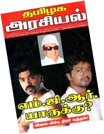arasiyal_cover