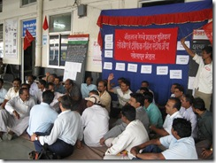 Loco and Traffic Running Staff Dharana against lapses of Safety organized by LTRS Br of National Railway Mazdoor Union (NRMU) Solapur