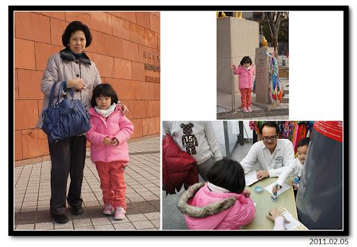 2011 0205 日本九州旅遊第四天(上午) @ gtstory :: 痞客邦