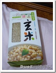 吃飽又營養的米食--〈試吃〉亞洲瑞思有機發芽玄米 @ 哪裡有 哪裡買? 【Ming IVIP】新勝發餅舖 網路商店 :: 痞客 ...