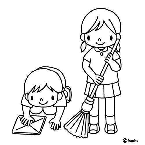 Pinto Dibujos: Niños limpiando para colorear