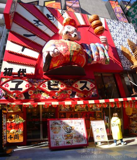 東京封印: 大阪無人可比的巨大搞怪招牌