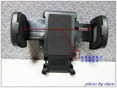 夾板可以調整,以適應不同size的機器