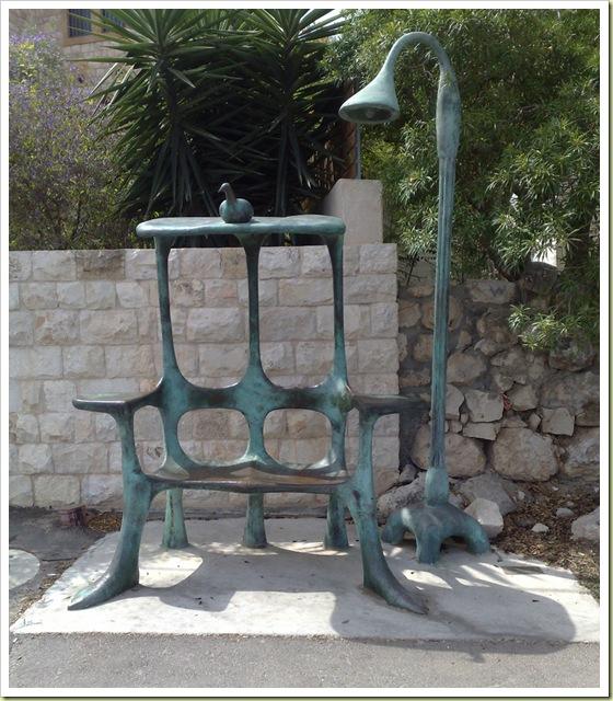 Yemin Orde, Israel