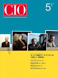 CIO Magazine 2009/05