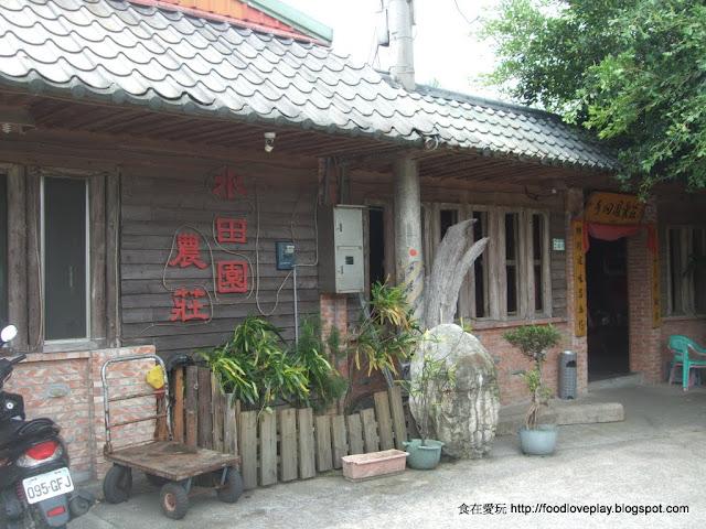 新北萬里-水田園農莊-$1650住溫泉民宿