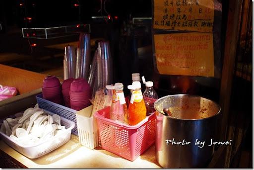 Jowei 食樂生活: 桃園中壢-二訪大象泰式碳烤吃到飽