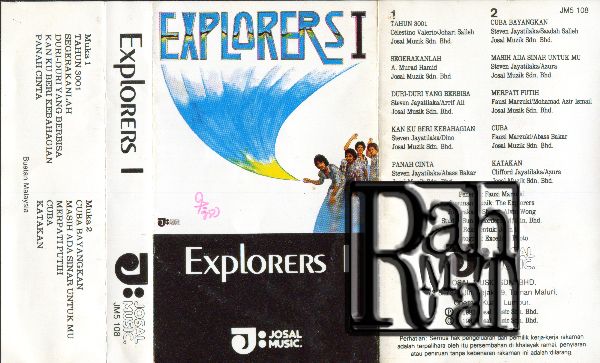 EXPLORERS I