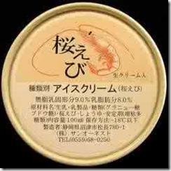 7 Ice Cream Rasa Aneh Yang Hanya Ada Di Jepang