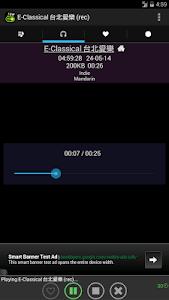 Best Taiwan Radios, 台灣電台 screenshot 4