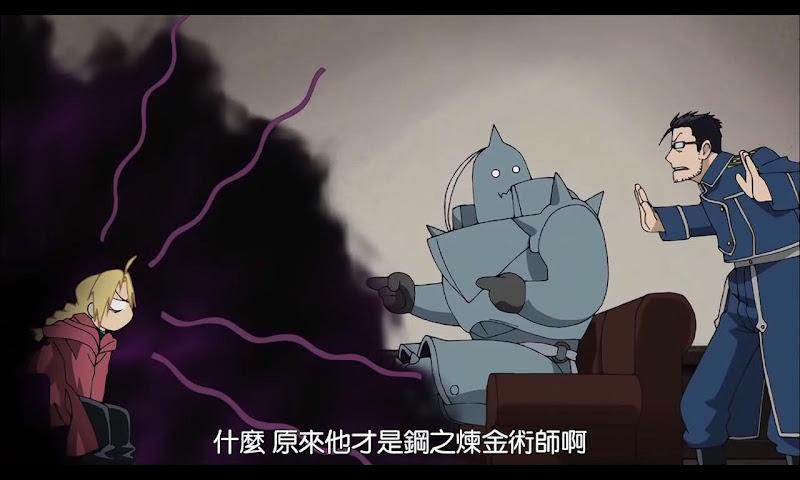 鋼之鍊金術師 第一話 (捏) - tcw99988的創作 - 巴哈姆特