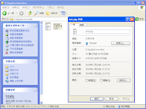 Solving BOM of UTF-8 File Encoding problem with PHP session and header