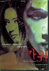 Nightmare_film_poster