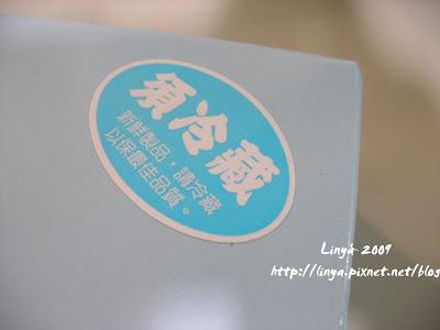 【高雄】方師傅點心坊 北海道奶昔杯 @ 朝九晚五兔子的儲思盆 :: 痞客邦