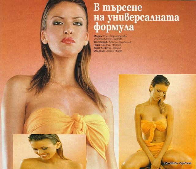Beauty Роси Ченогорова