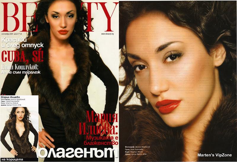 Beauty Мария Илиева