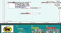 2010-01-07 18 15 43