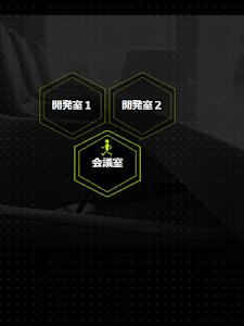 ANGEL WHISPER 【アドベンチャーゲーム】 screenshot 9