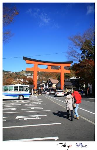 東京布魯 トウキョウ ブルー: 箱根神社及甘酒茶屋