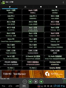 Best Taiwan Radios, 台灣電台 screenshot 5