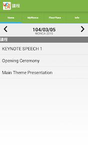 WONCA 2015 screenshot 1