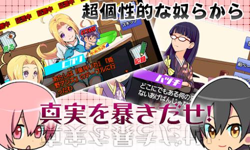 新!あげぱん探偵VOL2 screenshot 3