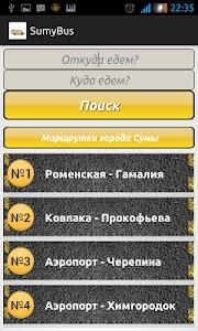 SumyBus screenshot 1