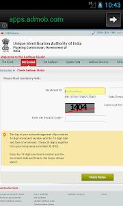 Aadhaar screenshot 3