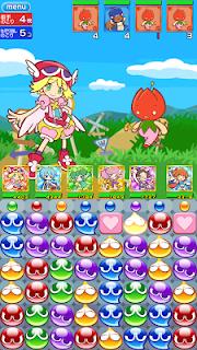 ぷよぷよ!!クエスト screenshot 11