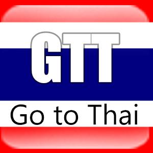 GoToThailand