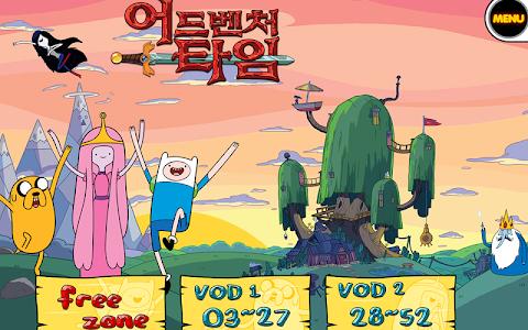 핀과 제이크의 어드벤처 타임 VOD screenshot 4