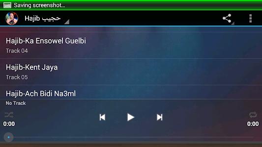 Hajib Mp3 screenshot 4