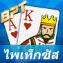 Casino Online Domino Gaple On Line Apk
