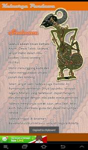 Wayang Purwo 2 screenshot 9