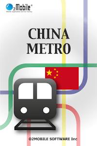 CHINA METRO - BEIJING screenshot 0