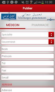 Santé Tunisie screenshot 5