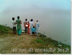 Ganga High