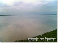 Ganga High 1