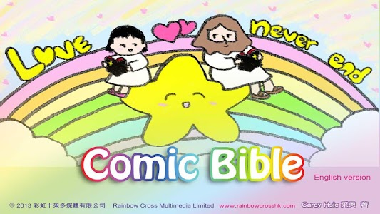 Comic Bible Comic Jesus FULL screenshot 6
