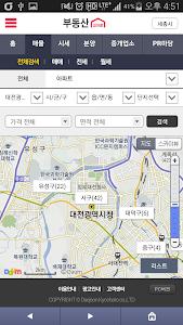 부동산 교차로 screenshot 1