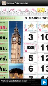 Malaysia Calendar 2014 screenshot 2