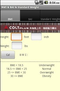 BMI & BAI & Standard Weight screenshot 3