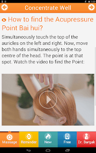 Effective Yoga - Acupressure. screenshot 9