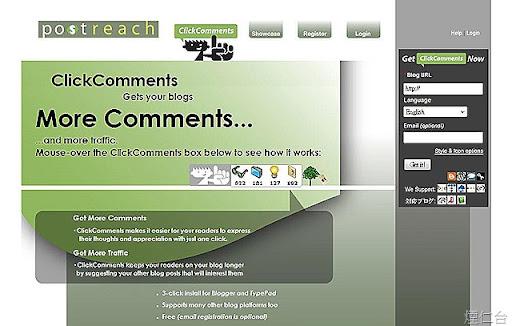 PostReach ClickComments
