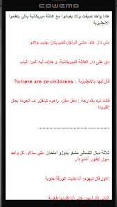 نكت مغربية جديدة 2015 screenshot 2