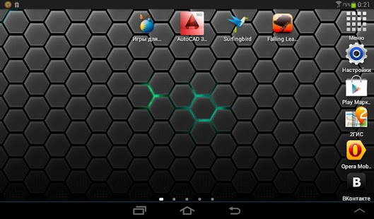 App Honeycomb Live Wallpaper Free Apk For Windows Phone
