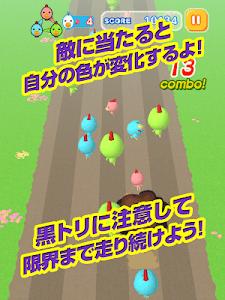 どうぶつランド「カケコッコー」 screenshot 5