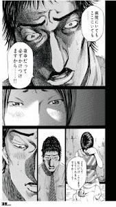 [無料]ブラックジャックによろしく 第6巻 screenshot 1