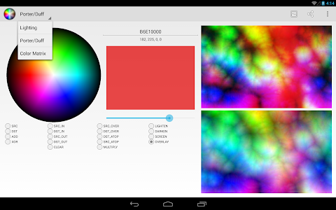 Color Filters in Android SDK screenshot 6
